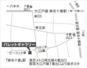パレットギャラリーの地図