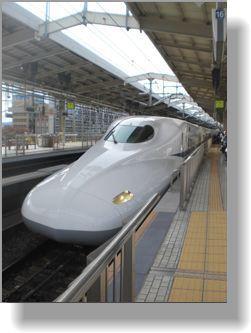 新幹線で帰ろうね