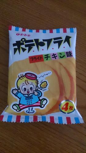 「ポテトフライ」(¥38)