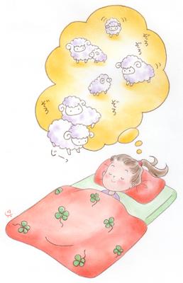 眠りプログラム
