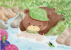 雨ふり熊の子