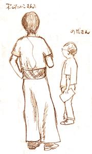 野田秀樹さんと松たかこさん