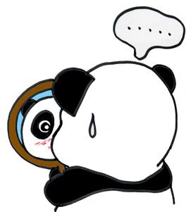 パンダ目早く治らないかな・・・