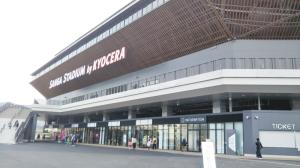 京都スタジアム