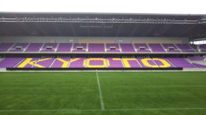 サンガカラーの紫のシート