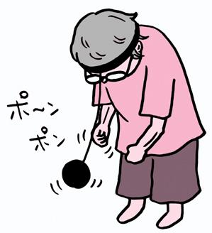 91歳、パンチングボールで遊ぶ